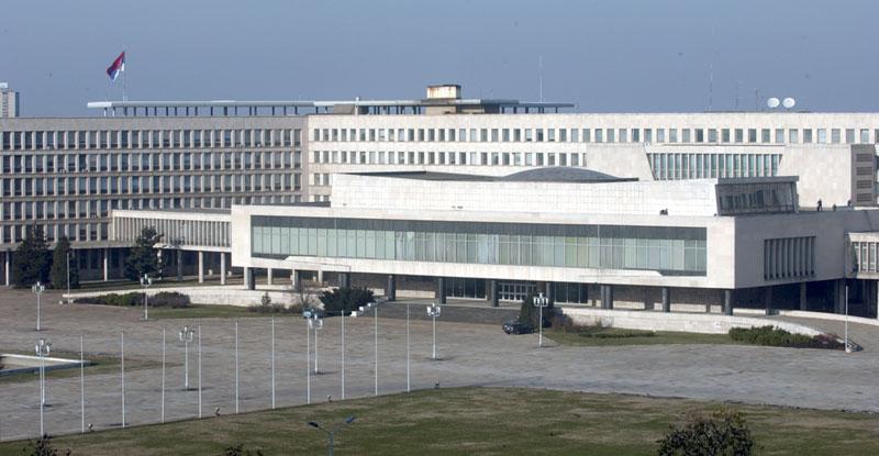 Palata Srbije