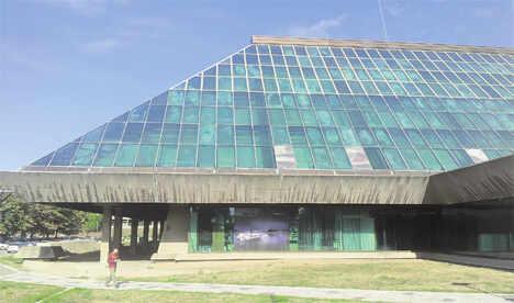 Sava centar - fasada