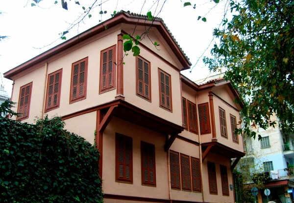 Muzej Kemala Ataturka