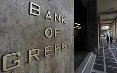 Narodna banka Grčke