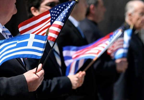 SAD i Grčka