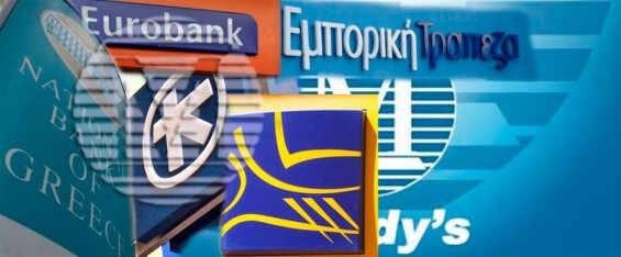 grčke banke