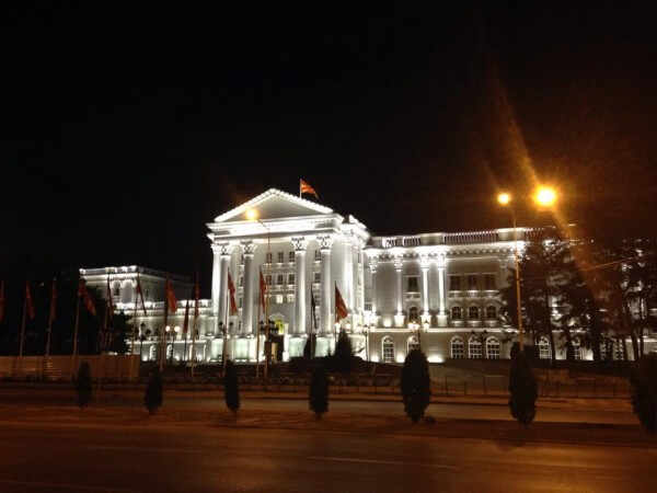 Vlada Makedonije