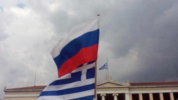 Rusija i Grčka
