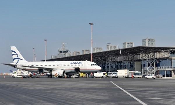 grčki aerodrom