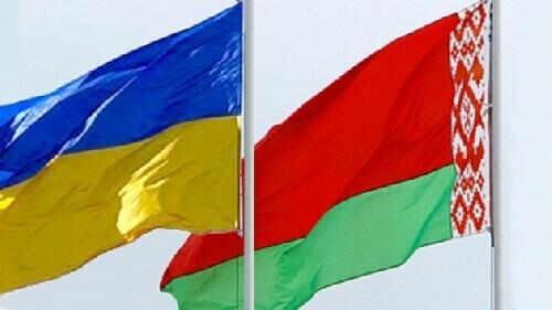 ukrajina i belorusija