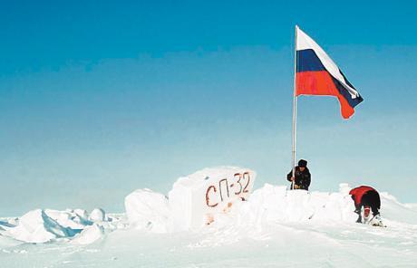 Arktik, Rusija