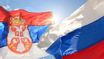 srbija rusija
