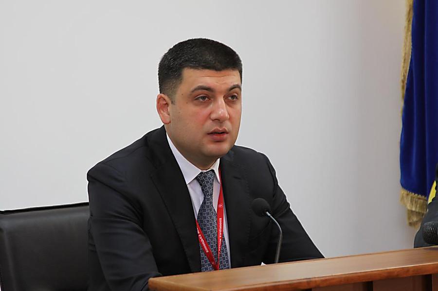 Vladimir Grojsman