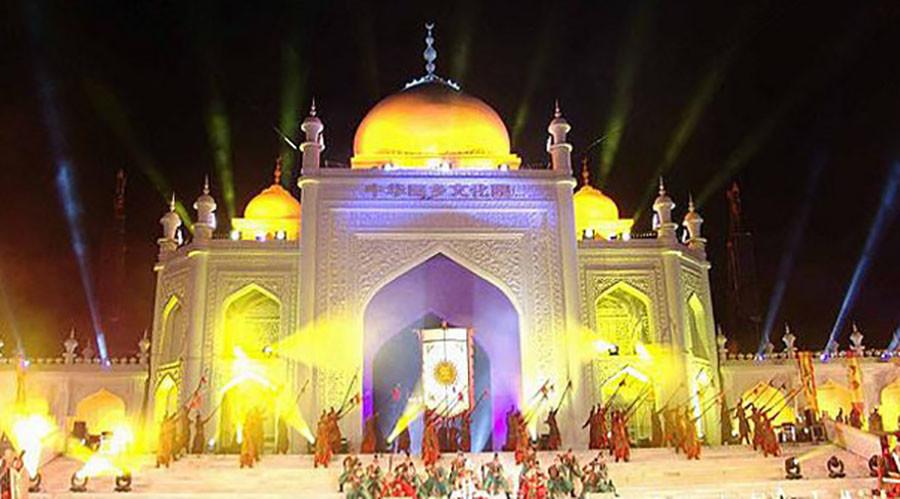 Svetski muslimanski grad