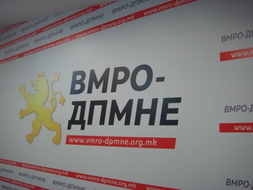 vmro-520x390